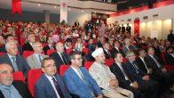 Diyanet İşleri Başkanı Erbaş, İzmir'de din görevlileriyle bir araya geldi…