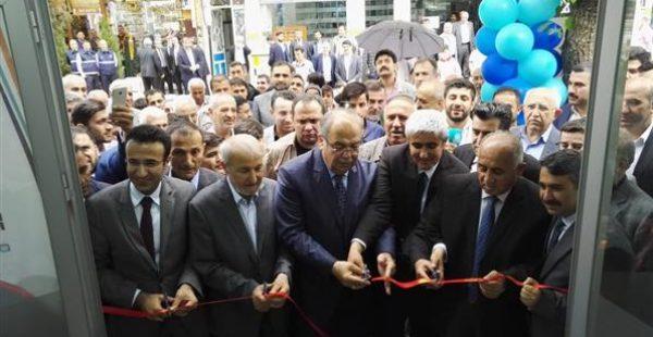 """Adıyaman'da """"Diyanet Gençlik Merkezi"""" açıldı."""