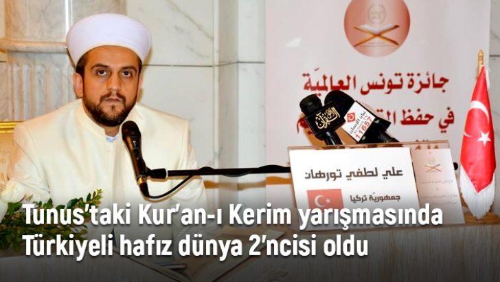 Tunus'taki Kur'an-ı Kerim yarışmasında Türkiyeli hafız dünya 2'ncisi oldu