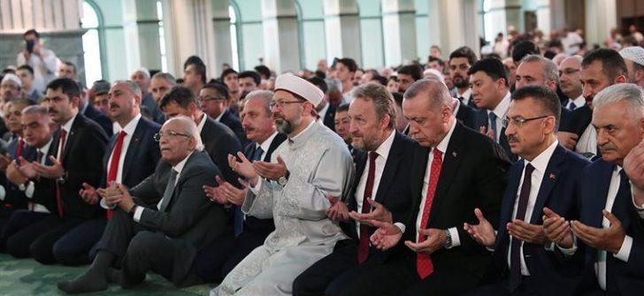 """Millet Camii'nde """"15 Temmuz Şehitleri Anma ve Mevlid Programı"""" yapıldı"""